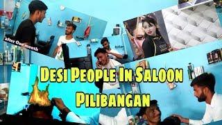 Download #Desi People In Salon || Funny || Pilibangan || Video