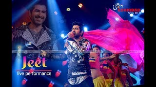 Bengali Actor || Jeet Live Performance In Contai