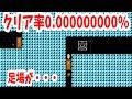 Super Mario Maker2 コインを2枚入手するだけなのに何百万のマリオが犠牲になるのでしょう【マリオメーカー2】