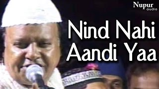 Nind Nahi Aandi Yaa | Shamim Naeem Ajmeri | Popular Qawwali | Romantic Sad Song | Nupur Audio