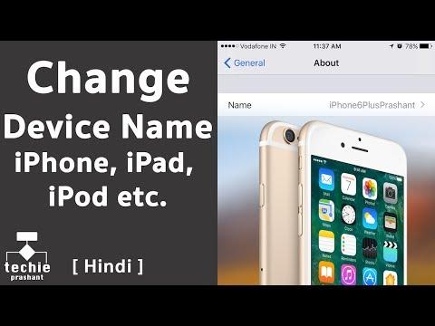 How to Change Device Name in iPhone, iPad, iPod. iOS10 HINDI