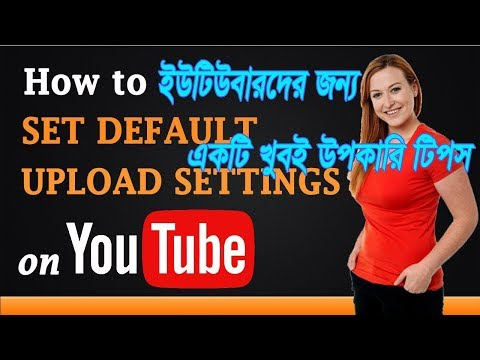 How To Default Upload Settings in YouTube    Bangla Tutorial
