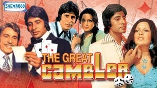 The Great Gambler (1979) - Hindi Full Movies - Amitabh Bachchan - Zeenat Aman -Neetu Singh- 70