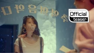 Download [Teaser] IU(아이유) Remake Album 'Kkot-Galpi(꽃갈피)' Video
