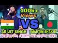 Arijit Singh VS Mahtim Shakib   Mahtim Shakib Copy Arijit Singh Songs   Same Songs Profomonce Mahtim
