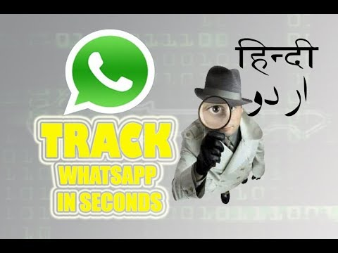 How to Track Somebody  Whatsapp Online (No Root)