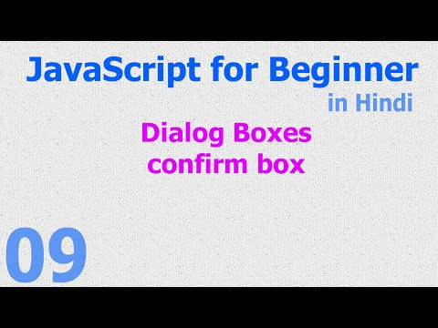09 - JavaScript for Beginner - Confirm - Dialog Boxes
