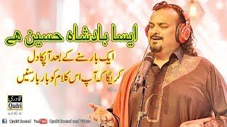 Na koi dosra Hussain(A.S) hy by Amjad Ali Sabri Qawal in Manser Sharif Urs 2015
