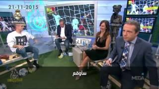 #x202b;إذا حقق ريال مدريد هذه الليغا سأحلق شعري ! - قصة الرهان#x202c;lrm;