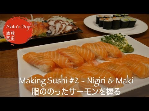 Akita's Cooking Video: How to...