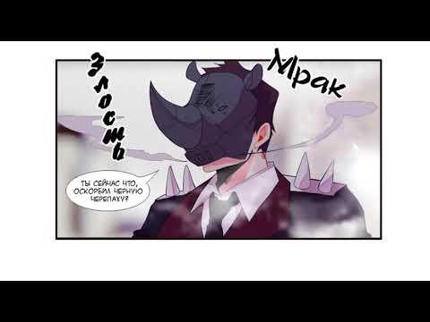 ANIME/ comics/ ПОТОК III (5- 6)
