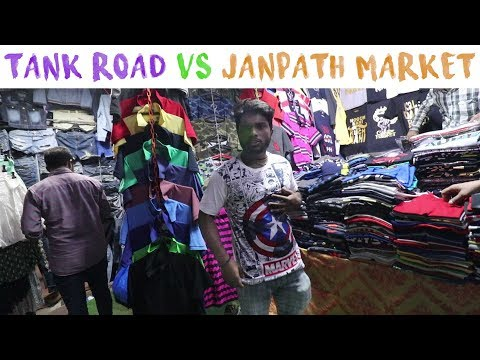 Janpath Market Vs Tank Road Market Which One Will Give Batter Price