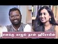 Varlaam Vaa Bhairava Arunraja Sharing Secrets And Twists mp3