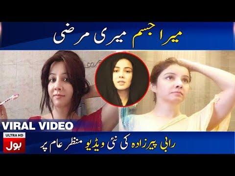 Xxx Mp4 Rabi Pirzada Released New Video After Videos Scandal Rabi Pirzada Video Leaks BOL News 3gp Sex