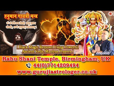 Black Magic Removel Using Powerful Ancient Vedic Mantras Prayers By Guruji Indian Astrologer 🇬🇧