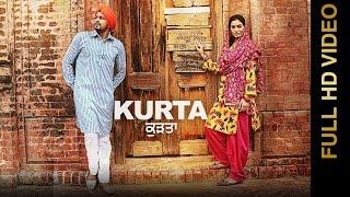 KURTA || VEET BALJIT || KAMALPREET JOHNY || New Punjabi Songs 2016