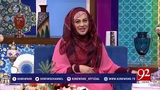 Salam Ahl e Bait with Urooj Nasir - 23 April 2018 - 92NewsHDPlus