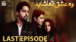 Woh Ishq Tha Shayed Last Episode - ARY Digital Drama