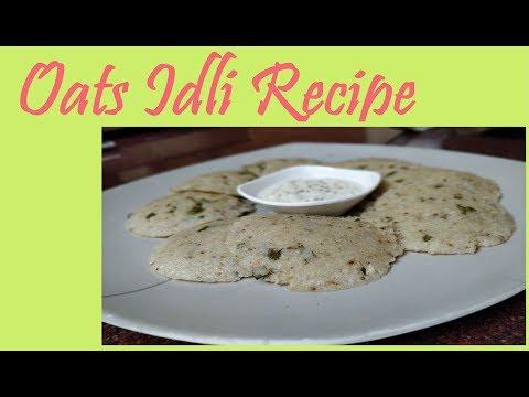 How to make Oats Idli | Oats Idli Recipe | Oats breakfast recipe | Healthy Oats Idli Breakfast