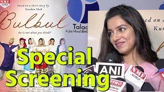 'Bulbul' Short Film Special Screening | Divya Kumar Khosla, Dino Morea