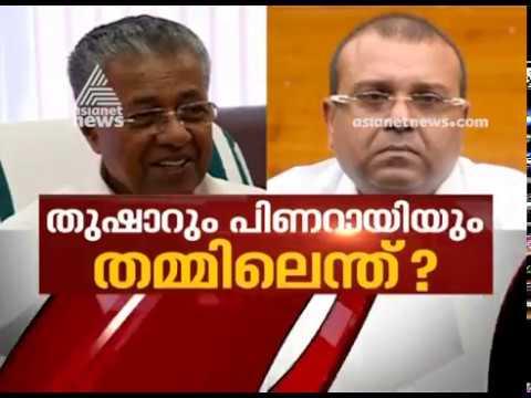Asianet News Live TV 24/7 | Malayalam Latest News & Live