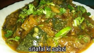 कद्दू की सब्जी ऐसे बनाए उगंलिया चाटते रह जांएगें/sitafal ki sabji/kaddu pumpkin ki sabji