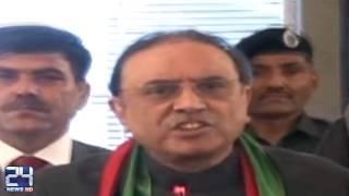 Asif Ali Zardari condemn Babar Sohail Butt murder
