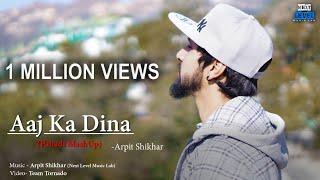 Aaj Ka Dina || Pahadi MashUp 2018 || Arpit Shikhar || NEXT LEVEL Music Lab