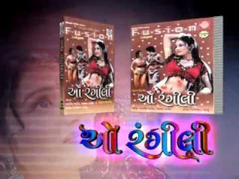 Xxx Mp4 O Rangili Gujarati Fusion Lokgeet 3gp Sex