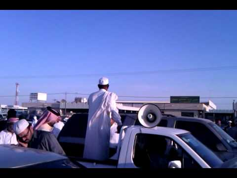 How to sell the Saudis used their cars?
