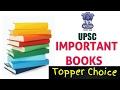 Important Books for UPSC-Prelims (IAS,IPS...)