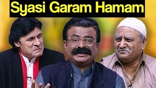 Khabardar Aftab Iqbal 15 April 2018 - Syasi Garam Hamam Special - Express News