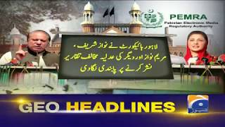 Geo Headlines - 09 PM - 16 April 2018