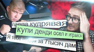 ✅ПОКУПАЮ PS4 ДЕШЕВО У ДАУНОВ С АВИТО - EVG