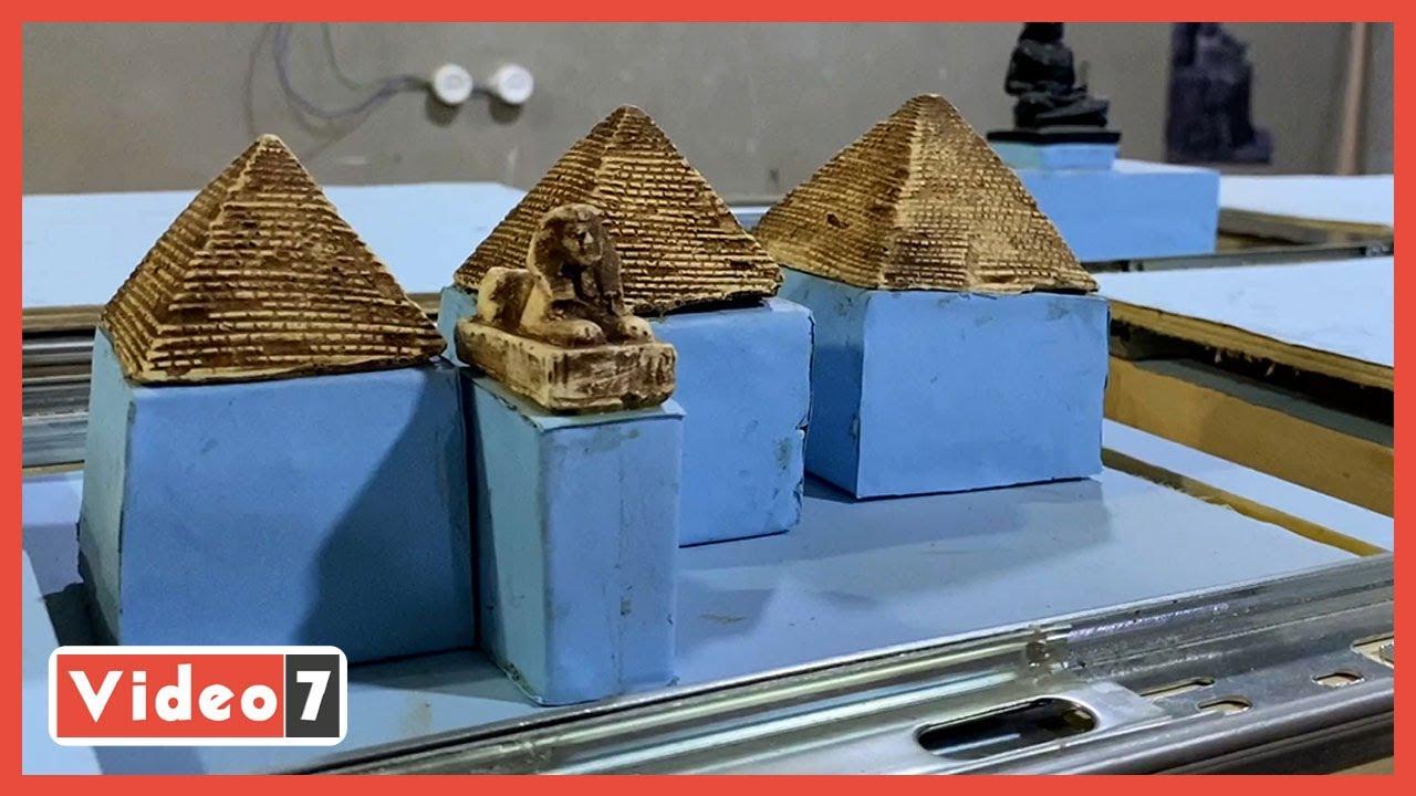 أحفاد الفراعنة 💪 عملوا طريقة جديدة لعرض آثار أجدادهم 😍