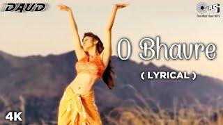 O Bhavre Lyrical - Daud | Sanjay Dutt, Urmila Matondkar | A. R. Rahman | Yeshudas, Asha Bhosle