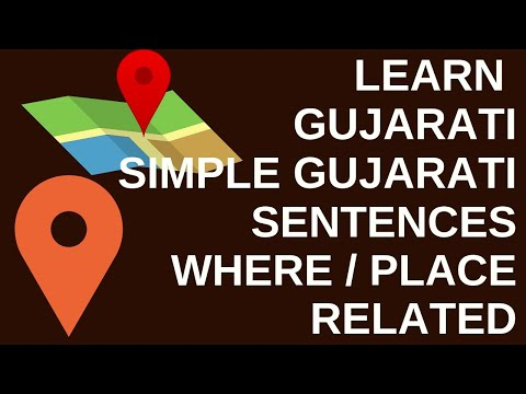 Simple Gujarati Sentences Where Place Related : Learn Gujarati through English with Kaushik Lele