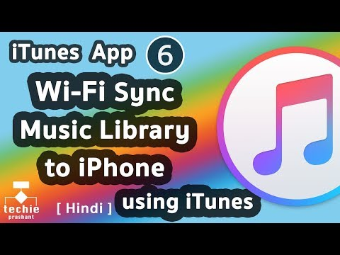 How to Wi-Fi Sync iPhone, iPad or iPod via iTunes. HINDI
