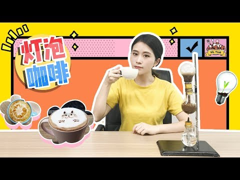 E31 Making Espresso with DIY Espresso Machine. You deserve better coffee at office| Ms Yeah