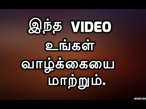 This video will change your life | Tamil motivation