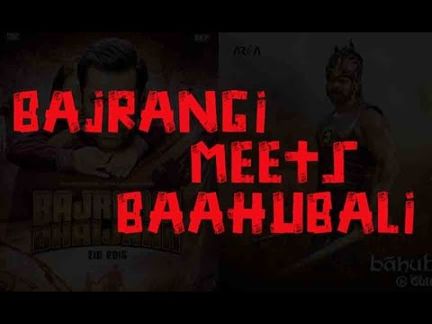 Actual Baahubali...Cassette Trash Vol.9
