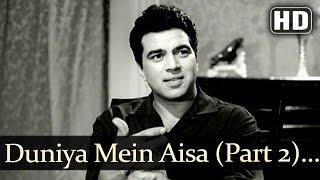 Duniya Mein Aisa Kaha Part 2 (HD) - Devar Songs - Dharmendra - Sharmila Tagore - Lata Mangeshkar