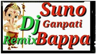 Try These Suno Ganpati Bappa Morya Dj Mix Mp3 Song {Mahindra Racing}
