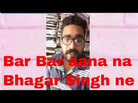 Bar bar aana na Bhagat Singh ne