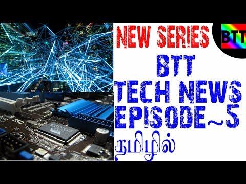 BTT TECH NEWS LIVE [EPISODE @ 5] IN TAMIL - BEST TAMIL TUTORIALS