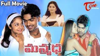 Manmadha Telugu Full Movie | Simbhu, Jyothika, Sindhu Tolani | #TeluguMovies