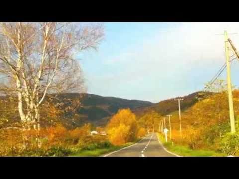 Hokkaido Scenic Drive - Sobetsu