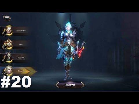 Dragon Revolt - Classic MMORPG #20 Gameplay Android/iOS Делаем задания и идем на арену за Следопыта