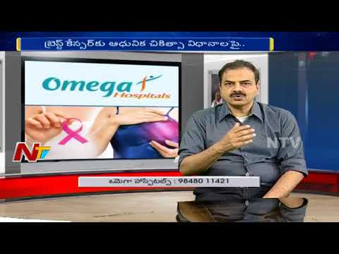Breast Cancer Symptoms and Treatment || Hello Doctor || NTV