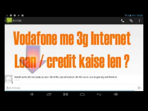 vodafone sim me 3g internet loan kaise len | how to get 3g net loan in vodafone